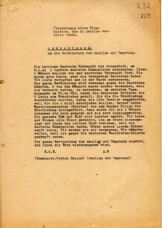 Übersetzte Fassung eines Flugblatts der Ortsgruppe Amalias der Kommunistischen Partei Griechenlands zum Andenken an die hingerichteten Verschwörer, Juni 1944.  Quelle: Bundesarchiv Militärarchiv Freiburg