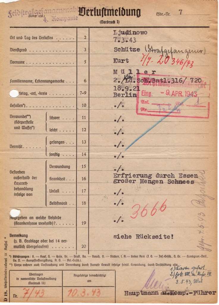 Meldung über den Tod des Strafgefangenen Kurt Müller, 7. März 1943:  Quelle: Deutsche Dienststelle (WASt), Berlin