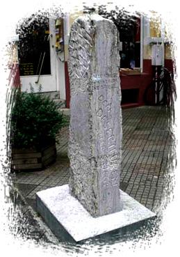 Denkmal in Mannheim / Foto: www.friedenszentrum.info